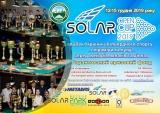 Кубок України Solar Open 2019