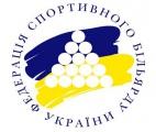 С 17 по 19 марта 2017 года в киевском клубе «Бинго» пройдет первый этап Кубка Украины по снукеру.